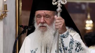 Αλληλέγγυα προς την κυβέρνηση και τις υγειονομικές αρχές δηλώνει η Ιερά Σύνοδος