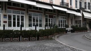 Μητσοτάκης: Στο 80% η μείωση ενοικίου για τις κλειστές πληττόμενες επιχειρήσεις