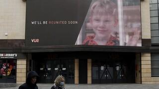 Λονδίνο: Έκλεισαν πάλι οι αίθουσες - «Ταφόπλακα» στο κινηματογραφικό 2020