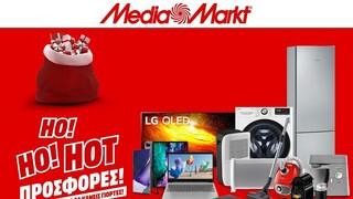 Χριστούγεννα στη MediaMarkt με τις πιο Ho! Ho! …Hot προσφορές για να κάνουν όλοι γιορτές!