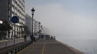 Κορωνοϊός - ΑΠΘ: Μειωμένο το ιικό φορτίο στα λύματα της Θεσσαλονίκης