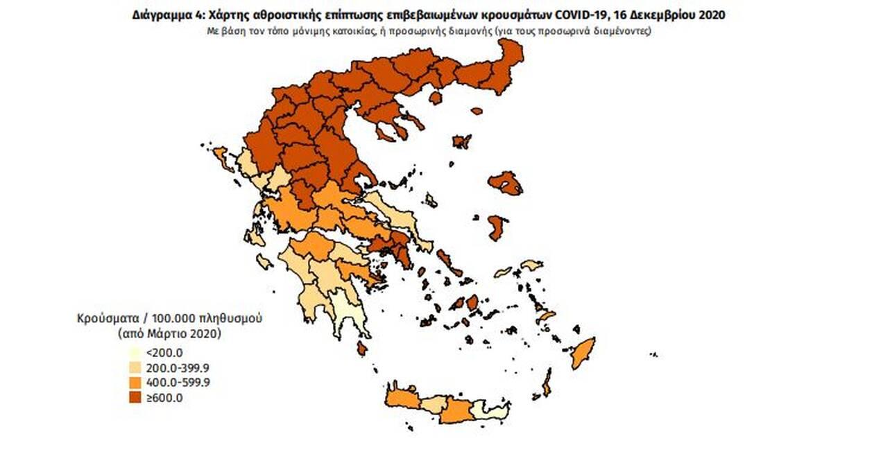 https://cdn.cnngreece.gr/media/news/2020/12/16/247109/photos/snapshot/pinakas6.jpg