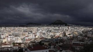 Καιρός: Νεφώσεις σε όλη τη χώρα την Παρασκευή - Πού θα βρέξει