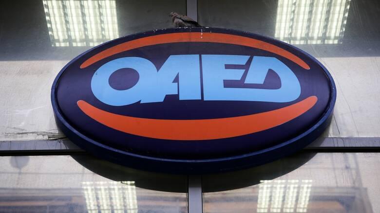 ΟΑΕΔ: Παράταση προθεσμίας για το επίδομα 400 ευρώ σε μακροχρόνια ανέργους