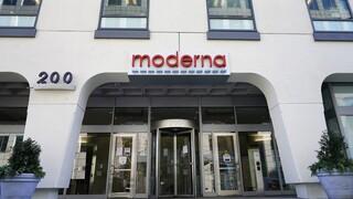 Κορωνοϊός: Ο Ευρωπαϊκός Οργανισμός Φαρμάκων επισπεύδει την συνεδρίαση για το εμβόλιο της Moderna