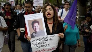 Μεξικό: Πρώην δήμαρχος κατηγορούμενος για τη δολοφονία δημοσιογράφου