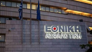 Νέα παρέμβαση ΣΥΡΙΖΑ για την Εθνική Ασφαλιστική