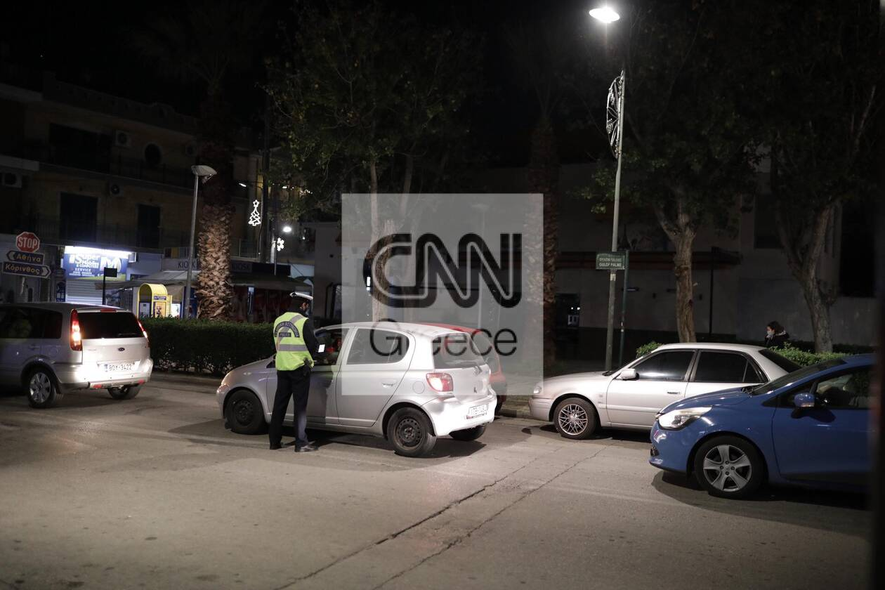 https://cdn.cnngreece.gr/media/news/2020/12/18/247371/photos/snapshot/eleusina2.jpg