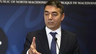 Βόρεια Μακεδονία: Πρόταση μομφής κατά Ντιμιτρόφ για το βέτο της Βουλγαρίας