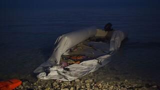 Νέο ναυάγιο στη Μυτιλήνη: Μία νεκρή κι ένας αγνοούμενος