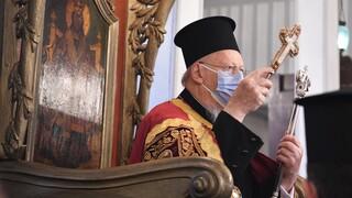 Οικουμενικός Πατριάρχης: Δεν λησμονούμε την ιστορία μας, δεν απεμπολούμε την κληρονομία μας