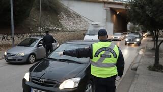 Lockdown: Ποιοι μπορούν να μετακινηθούν εκτός περιφέρειας