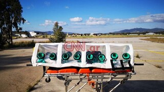 Κορωνοϊός: Αεροδιακομιδή ασθενούς από την Αλόννησο σε νοσοκομείο του Βόλου