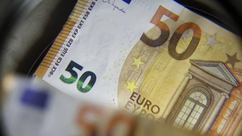 Συντάξεις Ιανουαρίου 2021: Σε ποια ταμεία θα καταβληθούν σήμερα - Αναλυτικά οι ημερομηνίες
