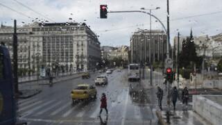 Καιρός: Πού αναμένονται βροχές και καταιγίδες τη Δευτέρα