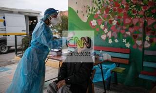 Κορωνοϊός: Rapid test στον καταυλισμό Ρομά στον Ασπρόπυργο