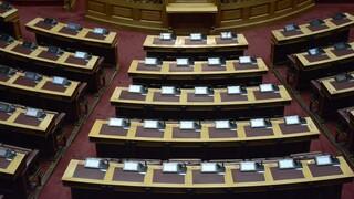 Βουλή: Εκδόθηκε το αναθεωρημένο Σύνταγμα της Ελλάδας - Οι εννέα ουσιαστικές αλλαγές
