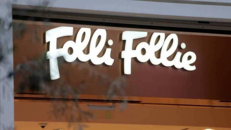 Υπόθεση Folli Follie: Έκθεση της PwC εμπλέκει πρώην υπουργούς και πολιτικούς