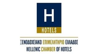 Ξενοδοχειακό Επιμελητήριο Ελλάδος: Αυλαία για τον 3ο κύκλο του CapsuleT