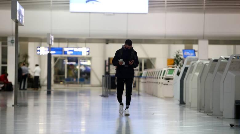 Καραντίνα 10 ημερών για τις αφίξεις από Βρετανία - NOTAM από την Υπηρεσία Πολιτικής Αεροπορίας