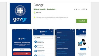 Gov.gr App: Πώς να κατεβέσετε την εφαρμογή στο κινητό σας - Οι λειτουργίες της