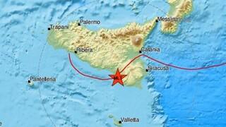 Σεισμός 4,8 Ρίχτερ «ταρακούνησε» τη Σικελία