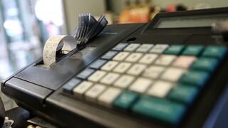 Παρατείνεται έως 31 Μαρτίου 2021 η απόσυρση ταμειακών μηχανών