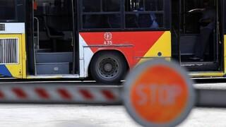 ΟΑΣΘ: Στάση εργασίας τη Δευτέρα - Εξαιρούνται γραμμές προς νοσοκομεία λόγω Covid-19