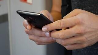 Gov.gr App: Πώς θα κατεβάσετε την εφαρμογή στο κινητό σας -  Πώς λειτουργεί