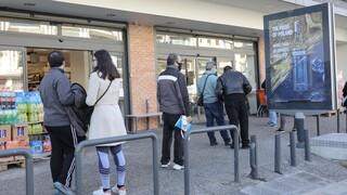 Σούπερ μάρκετ: Τι ώρα κλείνουν σήμερα τα καταστήματα