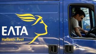Η ΕΛΤΑ Courier σταματά τις παραλαβές μέχρι τις 8 Ιανουαρίου λόγω φόρτου εργασίας