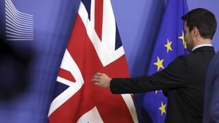 Brexit: Τι περιλαμβάνει η συμφωνία για τη νέα εποχή στις σχέσεις ΕΕ - Βρετανίας