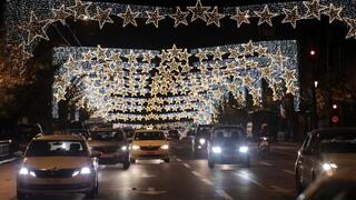 Χριστούγεννα 2020: Πώς γίνονται σήμερα οι μετακινήσεις