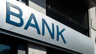 Έτος πολλαπλών προκλήσεων το 2021 για τον τραπεζικό κλάδο
