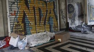 Δήμος Αθηναίων: Μοίρασε με διαφορετικό τρόπο 1.200 χριστουγεννιάτικα γεύματα σε άστεγους