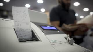 Ταμειακές μηχανές: Παρατείνεται η προθεσμία για την απόσυρση τους