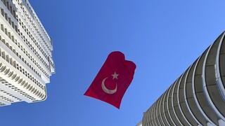 Η ΕΕ ανησυχεί για το κράτος δικαίου και τα ανθρώπινα δικαιώματα στην Τουρκία