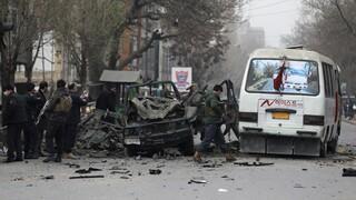 Αφγανιστάν: Δύο αστυνομικοί νεκροί σε βομβιστική επίθεση στην καρδιά της Καμπούλ