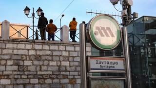 Κλειστοί και σήμερα πέντε σταθμοί του μετρό