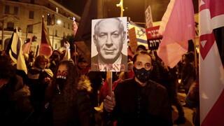 Επιμένουν οι διαδηλωτές στο Ισραήλ: Τραυματισμοί και συλλήψεις έξω από το σπίτι του Νετανιάχου