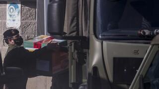 Εμβόλιο κορωνοϊός: Μια 96χρονη ο πρώτος άνθρωπος που εμβολιάστηκε στην Ισπανία
