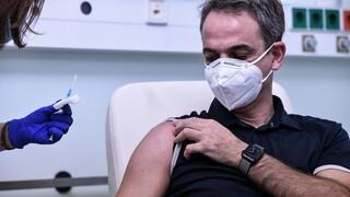 Εμβόλιο - Κυριάκος Μητσοτάκης: «Είναι μια σπουδαία μέρα»