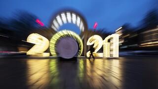 Πώς να γιορτάσετε με ασφάλεια την παραμονή της Πρωτοχρονιάς: Οι οδηγίες του CDC