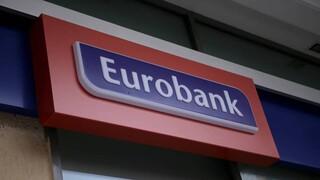 Eurobank: Κεφαλαιακό όφελος 155 εκατ. ευρώ από το swap κρατικών ομολόγων