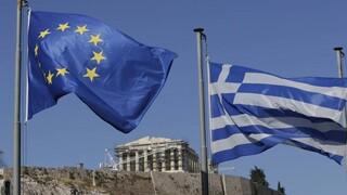 Στα 13,7 δισ. ευρώ το πρωτογενές έλλειμμα στο 11μηνο  2020