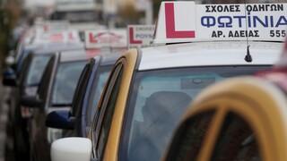 ΣτΕ: Ασυμβίβαστο το επάγγελμα του εκπαιδευτή οδηγών με αυτό του δημοσίου υπαλλήλου