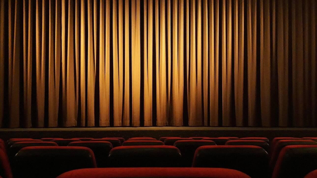Κινηματογράφος: «Κλείνει» τα 125 χρόνια του χωρίς θεατές