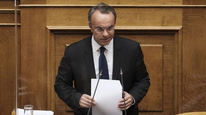 Η Ελλάδα θα αποπληρώσει πρόωρα στο ΔΝΤ δάνεια ύψους 3,6 δισ. ευρώ