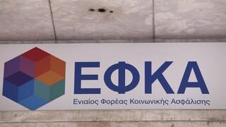 Επίδομα ασθενείας - ΕΦΚΑ: Ποιοι το δικαιούνται αν νοσήσουν από κορωνοϊό