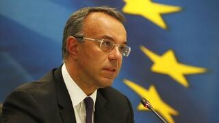 Ειδικό συμβούλιο θα παρακολουθεί τη ρευστότητα στην αγορά – Ποιοι το απαρτίζουν
